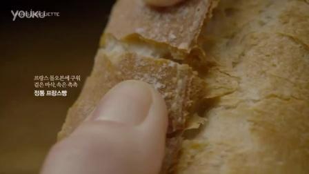 全智贤的巴黎贝甜面包广告
