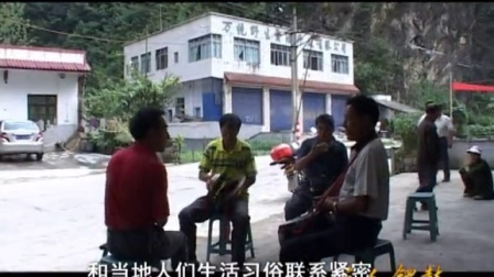 重庆市非物质文化遗产保护名录申报项目-城口三人锣鼓