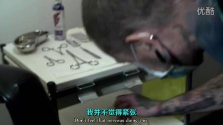 【重口味慎入】邪恶博士人体改造分舌,身体器官功能障碍综合征 @柚子木字幕组