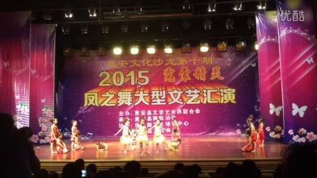 惠安县东岭凤之舞艺术培训中心舞蹈《闽南童谣》