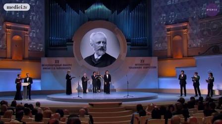 颁奖典礼-莫斯科-柴可夫斯基音乐厅