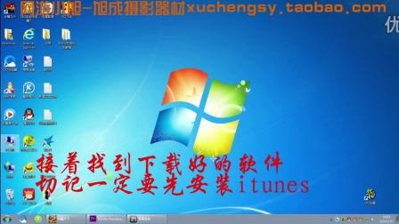 网游小旭:苹果iphone-BMW在线状态教程QQ宝马在线