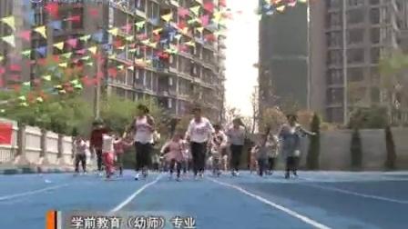 安徽铜陵技师学院2015招生片