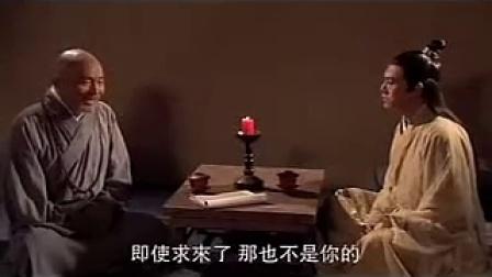 了凡四训连续剧12集
