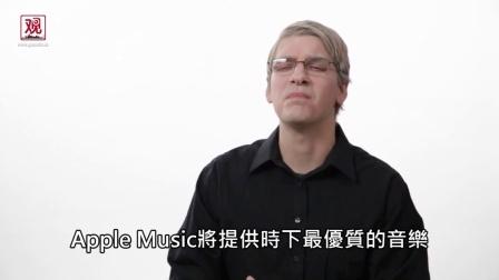 【观察者网】打脸系列:苹果是个山寨王呀
