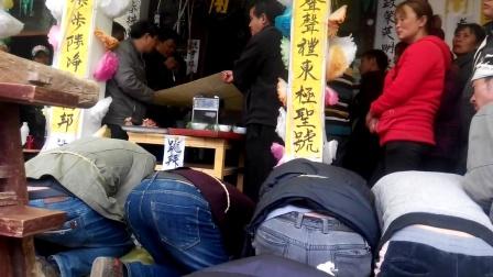 贵州省大方县猫场镇葬礼(家祭文)真是催泪