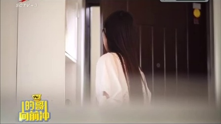 四川经视《的哥向前冲之真实的谎言》第4集