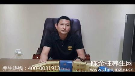陈金柱老师为你介绍男士身体常见的肝肾和前列腺等问题