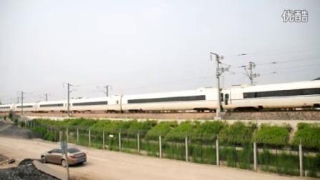 G1329(上海虹桥——贵阳北)CRH380BL