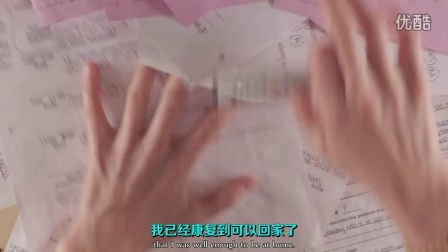 一位姑娘分享她与厌食症的抗争史 @柚子木字幕组