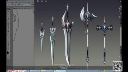 名动漫原画视频教程武器的制作之武器设计的理念