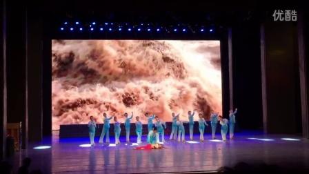 建党94周年 纪念抗日胜利70周年演出 贵阳大剧院 黄河愤 贵州艺林舞蹈艺术学校