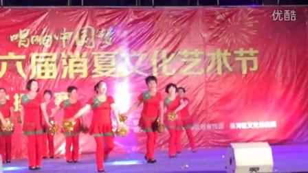 内蒙古巴彦淖尔市临河区税苑健身队广场舞演岀红红的中国