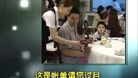 五星级酒店礼仪培训_标清
