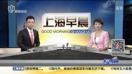 57家公募基金已经或即将投资旗下偏股型基金 上海早晨 150707