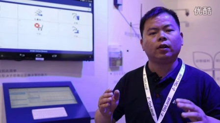 【福州奶业大会】3D扫描牛体况评分系统&Delpro牛群管理(技术方案)