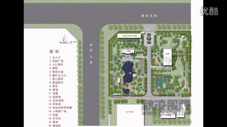 厂区景观设计要素