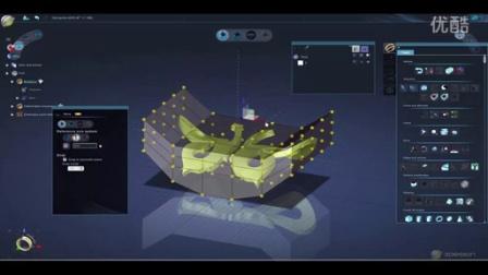 3DESIGN V9 最新版介绍6:全新的变形工具