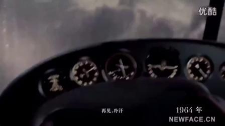 新面孔学员拍摄:郑宇光英菲尼迪Q50汽车广告_超清