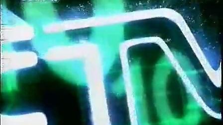 2002年CCTV-10科教频道台徽
