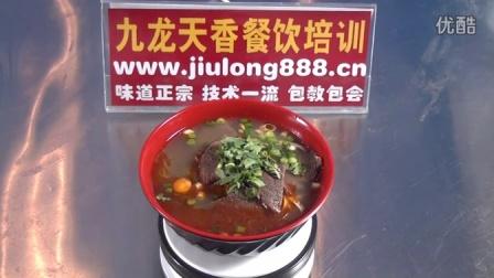 九龙天香特色餐饮_洛阳牛肉汤加盟duoshaoqian_太好学