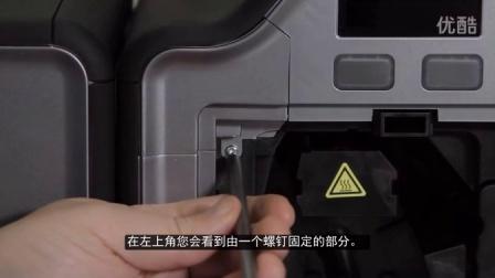 HDP5000 磁条编码器安装