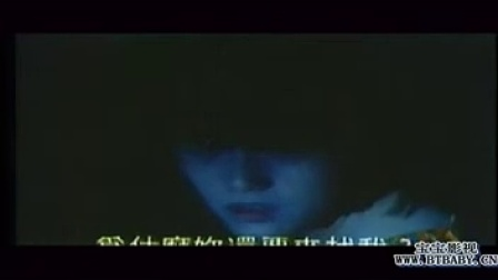 任达华-《欲在烧》2-3