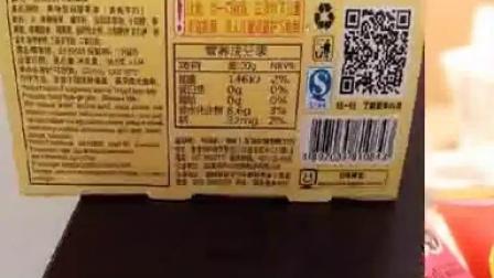 包邮买3送1香港卡其诺果冻香蕉牛奶芒果山楂果味布丁零食礼包批发