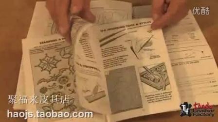 79.豪华套装手工皮具制作工具使用教程