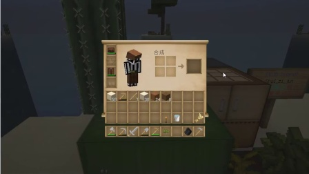 Minecraft我的世界【色子君】海岛生存!扩岛!造塔!←然而并没有材料做
