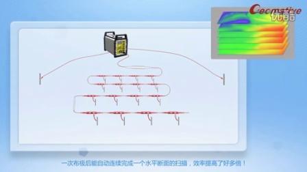 GD-10直流电法系统