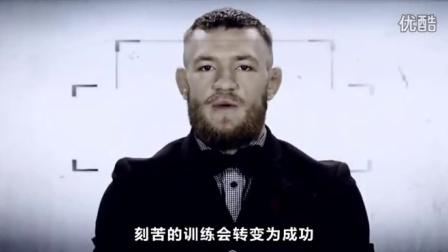 """【玉帝之杖】UFC-15年:""""嘴炮""""麦克雷戈的勇士之路(中文版)"""