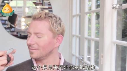 """【丽子美妆】中文字幕 goss """"女朋友""""给我化妆"""