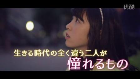 乃木坂46 『鈴木絢音&渡辺みり愛』予告編