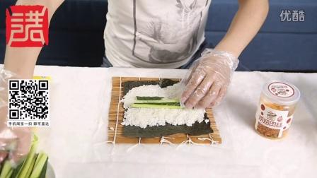 海之诺食品专营店-怎么做寿司步骤