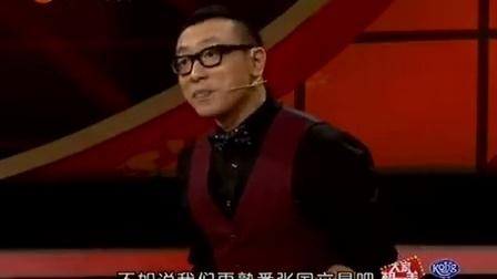 ebeecake小蜜蜂蛋糕参加中国教育频道的视频