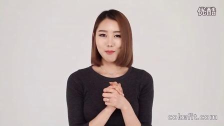 【藤缠楼】韩国美女性感舞蹈教学(卖萌留言)_超清