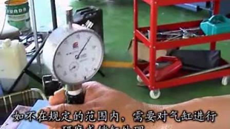 汽车维修技术全套视频教程 发动机的安装_标清