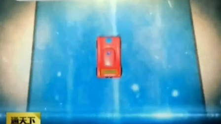 国产动画电影《汽车人总动员》被指抄袭 150708 通天下