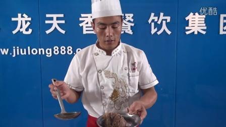 九龙天香_洛阳小碗牛肉汤+加盟_