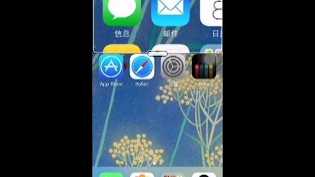 如何将iPhone信号改为数字显示