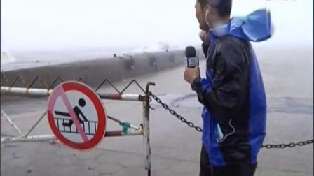 """中午12点,""""抱树哥""""在汕头莱芜渡口带来关于台风""""莲花""""现场报道"""