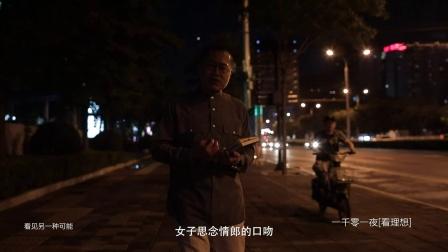 人间词话(三) 20150710