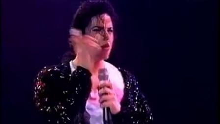 迈克尔杰克逊历史之旅1996韩国首尔站BJ 高音量立体声
