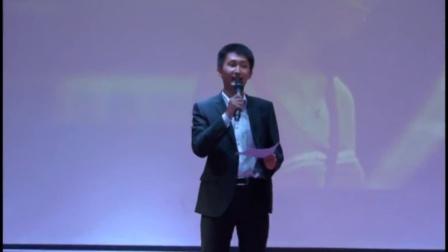 海南大学2011级金融学专业毕业酒会