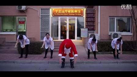 《一步之遥》圣诞小强教你健身操720_高清