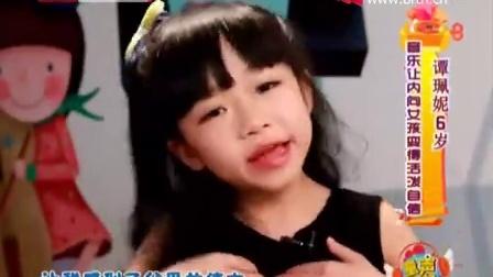 爽乐坊童星谭珮妮超萌献唱北京卡酷卫视
