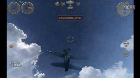 搏击长空风暴突击队流程攻略-战役-太平洋战争-中途岛战役