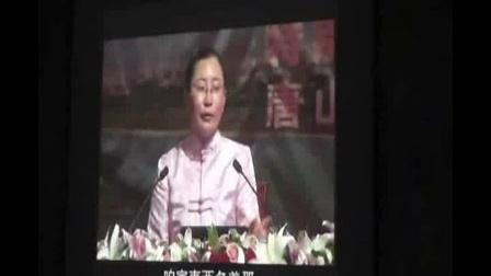 视频课程-马老师迁安论坛