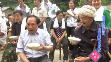 """""""2015四川最美乡村""""候选村:青川县茶坝乡"""